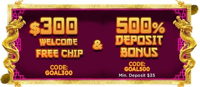 $300 free bonus code: GOAL300